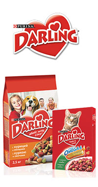 Nestle - DARLING
